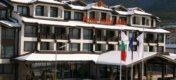 Best Bansko Hotels - Perun Lodge Hotel