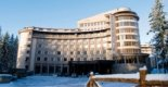 Best Pamporovo Hotels - Orpheus Hotel