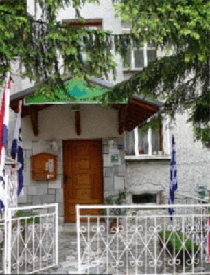 The House with the Three Fir Trees Smolyan