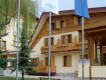 Picture of Spa Hotel Elbrus Velingrad