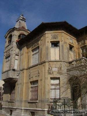 Vidin - Pictures Of Bulgaria