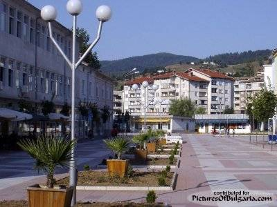Ardino - Pictures Of Bulgaria